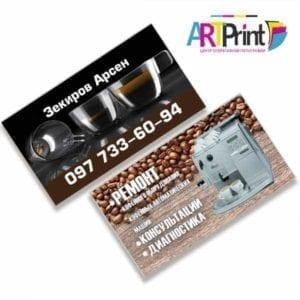 Печать двухсторонних визиток | Визитки двухсторонние цена от 80 грн