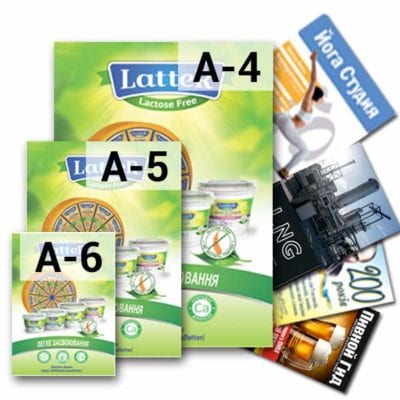ЛИСТОВКИ А5-А3 цифровая печать