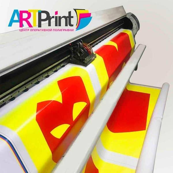 Широкоформатная печать наклеек, печать на пленке и самоклейке В кривом роге