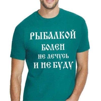 печать надписей на футболках