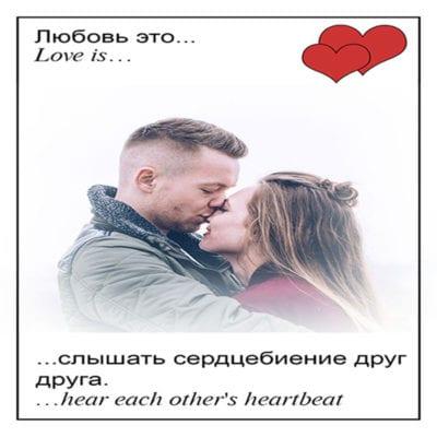 картина в стиле love is
