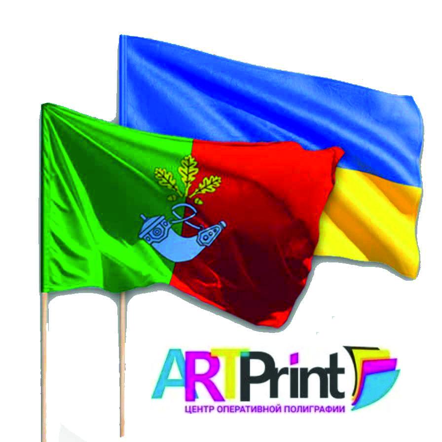 Широкоформатная печать флага с логотипом в Кривом Роге - Арт Принт